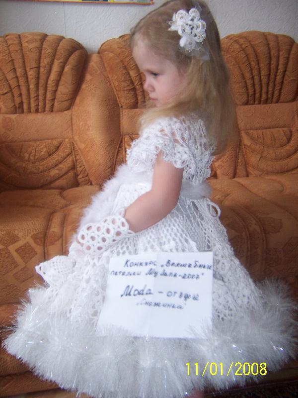 новогодний костюм снежинка для доченьки фотоальбом