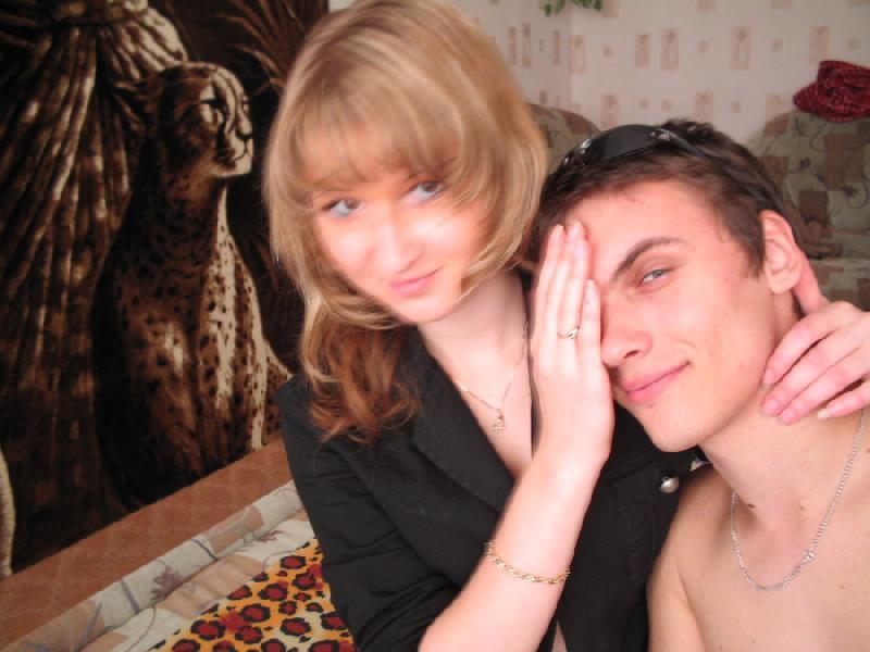 Я и мой милый