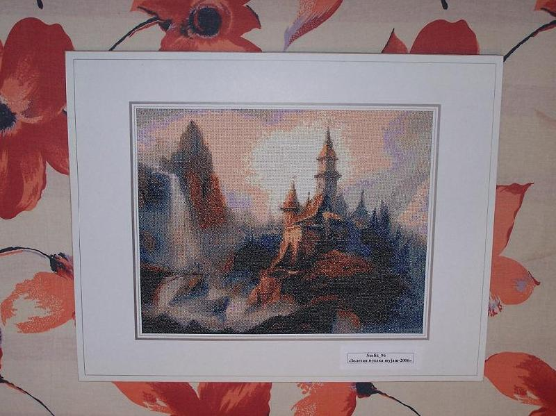 Таинственный замок от suslik_96