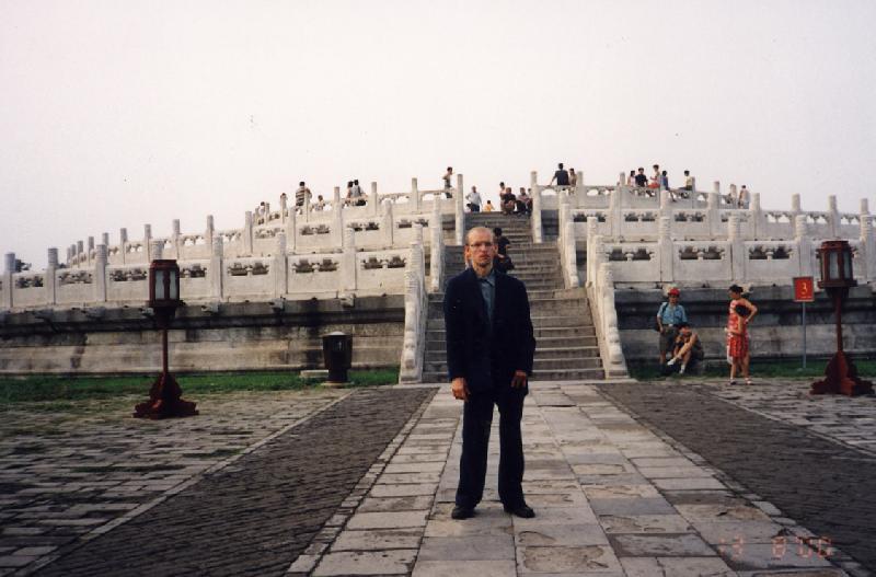 Китай. Пекин. «Храм Неба». 2000 г.