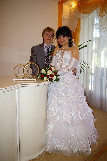 теперь муж и жена