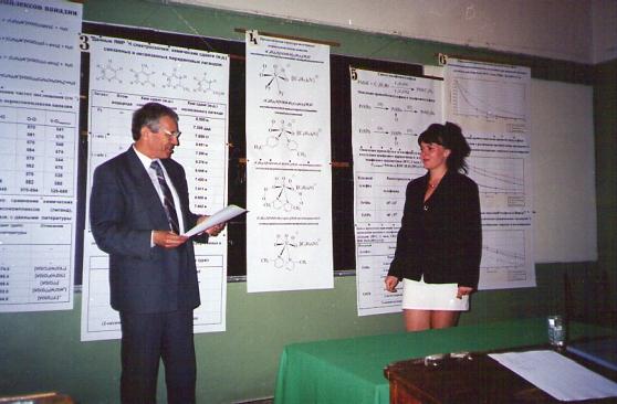 Защита диплома кг Фотоальбом Женские форумы myjane Защита диплома 65 кг