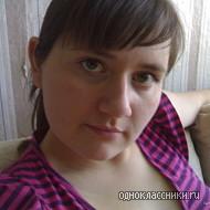 Март 2009 года вес 62 кг