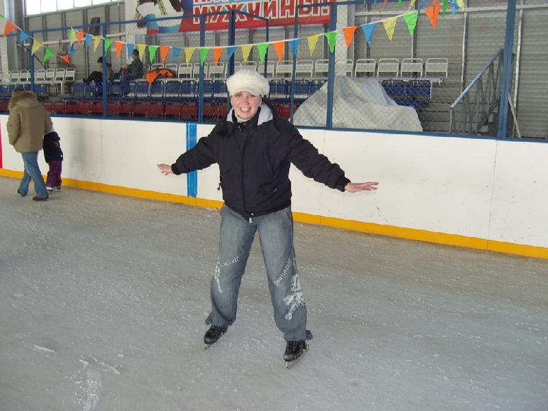 Я на коньках на одном из городских катков
