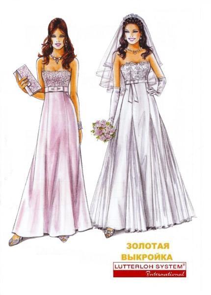 Здесь моделей платьев, которые вы можете сделать это в одиночку. Шить самой означает не только быть экономной, а в первую очередь быть творческим человеком