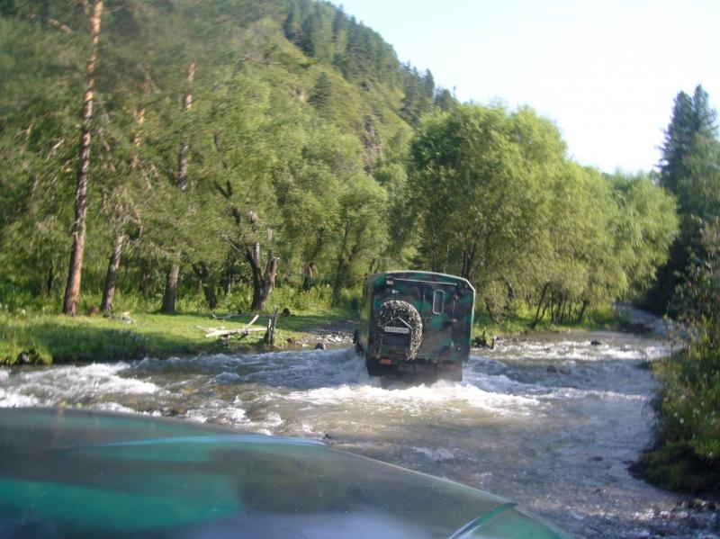 дорога на Каракольские озёра