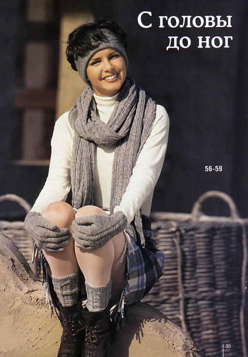 вязание шарфа-хомута спицами схемы.
