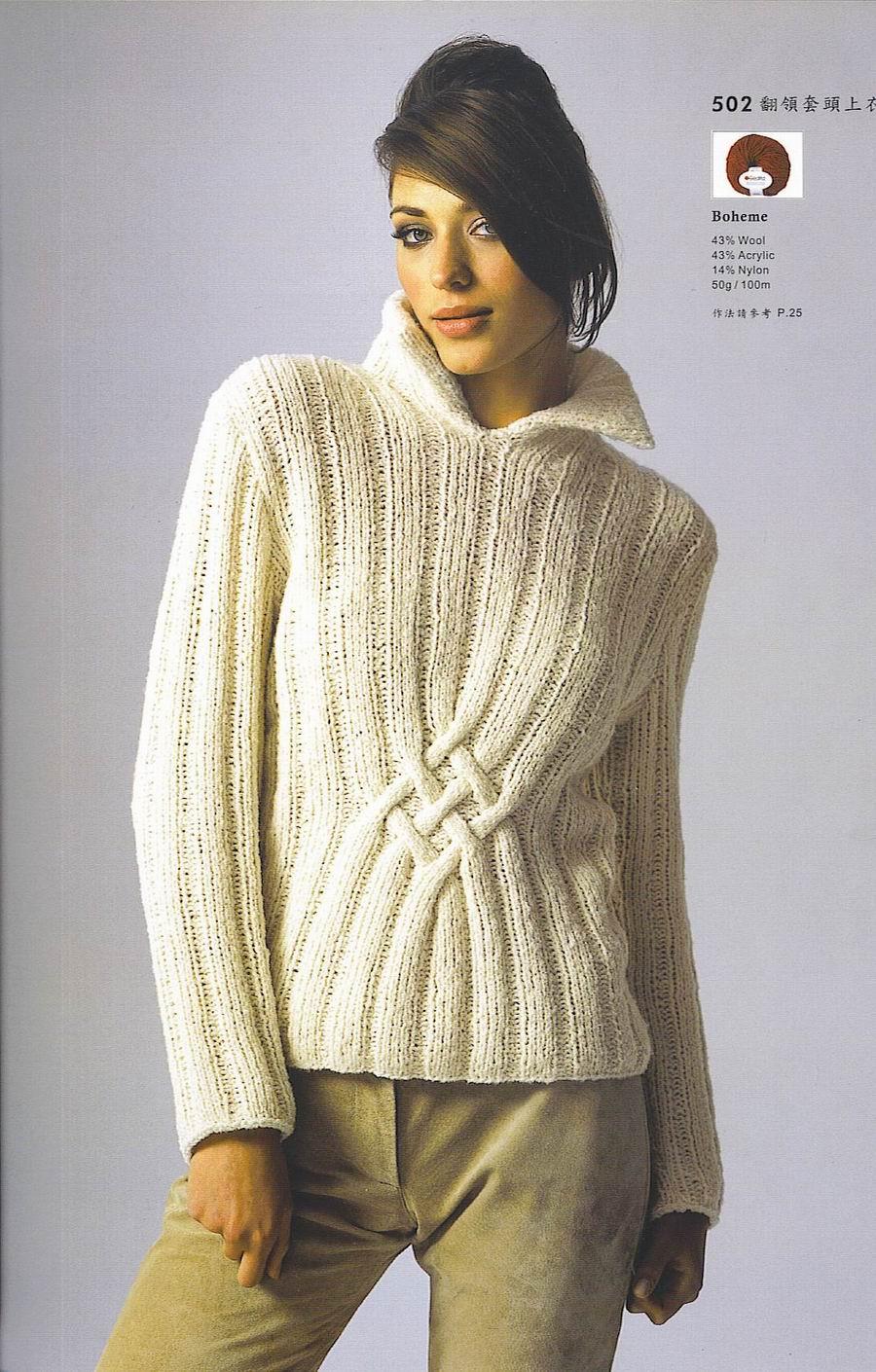 Женский Модный Пуловер
