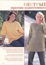 вязание летних кофт крючком для полных женщин.