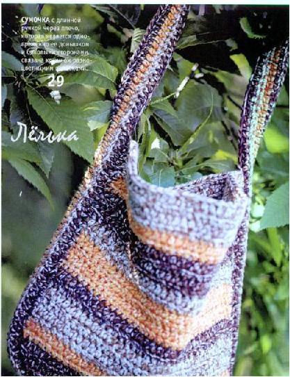 Гардероб, Мастер-класс Вязание, Вязание крючком: Вязаная сумка из.