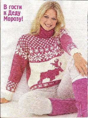 Мужской пуловер с оленями.  Подарок Свитер с оленями, вязание крючком...