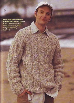 скандинавский свитер мужской схема. свитер с воротником